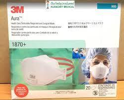 หน้ากาก 3M N95 รุ่น 1870+ (1 ชิ้น) - Ruangwitmedical