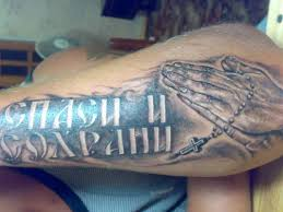 религиозные тату татуировки 47 фото