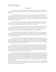 Transfer Essay Examples Common Application Transfer Essay Help