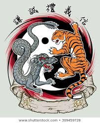 Dragon Tiger Yin Yang Asian Powerful Stock Vector Royalty Free