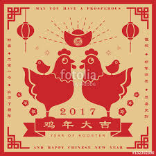 Chinese New Year Quotes In Chinese