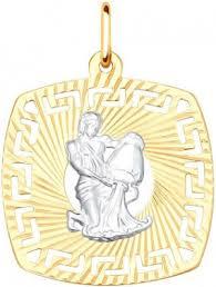 Мужские <b>кулоны</b>, <b>подвески</b> и <b>медальоны</b> — купить в AllTime.ru ...
