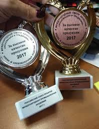 Разработки алтайского политеха стали призерами Международного  Хлеб пшенично ржаной с плодами жимолости Особый и хлеб Алтай из муки пшеничной высшего сорта получили бронзовую медаль и диплом iii степени