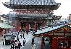 Япония реферат япония япония туры Токио Япония Токио