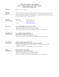 Gallery Of Bad Resume Examples For High School Students Ndmujfnd