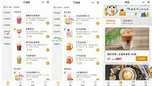 The company applies new retail models for coffee sales and services. China S Coffee Wars How Luckin Coffee Coffee Box Plan To Take On Starbucks Walkthechat
