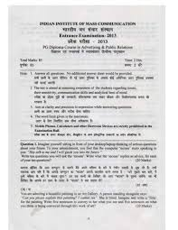 advertising and public relation entrance exam sample question request here i am sharing the n institute of mass communication new delhi advertising and public relation entrance exam sample question paper