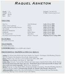 First Nursing Job Resume Sample Archives Resume Templates