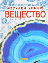 Купить джозеф <b>хендерсон</b> по выгодной цене - Ladysaratov.ru