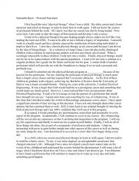 college personal statement essays samples source personal statement essay sample