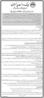 bank of sbp og officer jobs online apply form state bank of sbp og 1 officer jobs 2016 online apply form sbp org pk