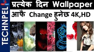 free best full hd 4k wallpaper for android mobiles in nepali