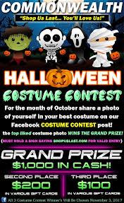 Costume Contest Rules Commonwealth Motors