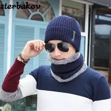 <b>Winter Hat Hats Men's</b> Scarf <b>Knit Cap Hat</b> Mask Hot <b>Casual Winter</b> ...