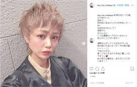 元モー娘新垣里沙の金髪ショートヘアが超かわいい ショートに