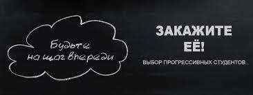 диссертация на заказ в Иваново Магистерская диссертация на заказ в Иваново