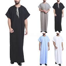 <b>S</b>-<b>5XL</b> Mens Muslim Arab Thobe T Shirt Thawb Kaftan Saudi Style ...
