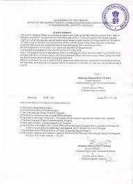 Recriutment Notices