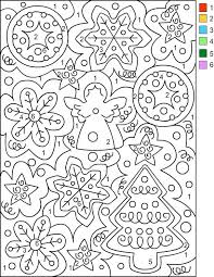 Color By Number Christmas Coloring Pages Free Weareeachother Coloring