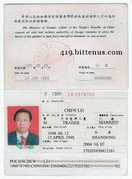 Requirements China Epassportphoto Blog com Passport By In Photo The
