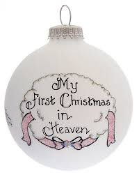 My First Christmas in Heaven (Pink)