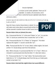 Or does the russian phonology covers enough? Russian Alphabet Docx Stress Linguistics Phonetics