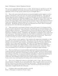 written essays  aquamyfreeipme poorly written college essays essays on the place of computer in title type written essays students