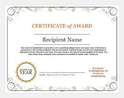 Samples Of Awards Certificates Award Certificate Wording Para Sys