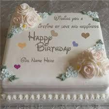 Chocolate Birthday Cake Sister Name Colorfulbirthdaycakegq