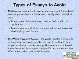 the college application essay the college admissions essay types of essays to avoid the resume a combination resume essay in which you