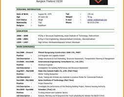 Job Resume Template Pdf Download Teaching Samples First Examples ...