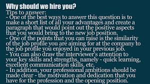 top hr receptionist interview questions and answers