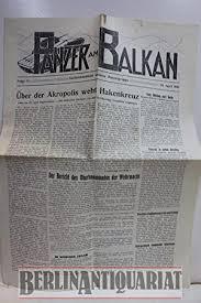 einheit 41070 - panzer balkan nachrichtenblatt panzergruppe april - Bücher  - ZVAB