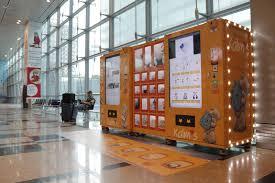 Rent Vending Machine Singapore Delectable Quick Fix Struggling Singapore Retailers Turn To Vending Machines