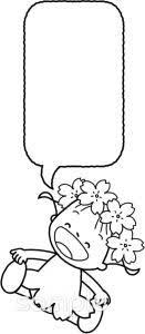 桜 女の子イラストなら小学校幼稚園向け保育園向けのかわいい無料