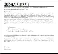 First Year Teacher Cover Letter Sarahepps Com