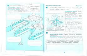 Книга Окружающий мир купить в Томске Северске Цена