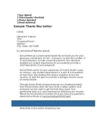 donation request letter school thank you letter format for donation to school letters