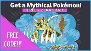 FREE Mythical Pokémon Ultra Sun and Moon Codes - ZERAORA - Good Till Jan.  24 2019 - USA ONLY - YouTube