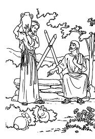46evangelio Gif 1564 2272 Colouringministrychristbiblebibliabooks