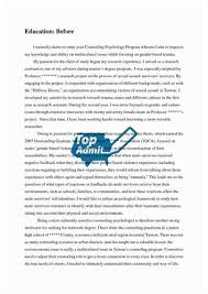 stanford mba application essay questions assignment how to  harvard business school mba