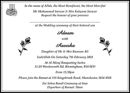 Engagement Invitation Format Mesmerizing Muslim Wedding Invitation Wordings Islamic Wedding Card Matter