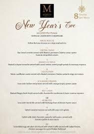 New Year Menu Marble 8 New Years Eve Menu Timchew Net