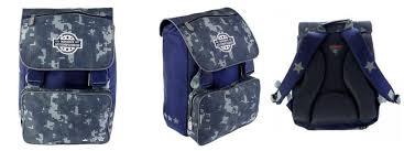 """Рюкзак """"<b>Proff</b>.<b>Military</b>"""" 35*26*13см MI16-BPA-02-01 купить в ..."""