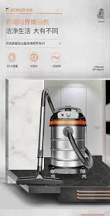 Máy hút bụi công nghiệp gia đình Jeno JN202-30L siêu yên tĩnh thương mại  mạnh mẽ ướt và khô sử dụng kép công suất cao 1600W - Máy hút bụi