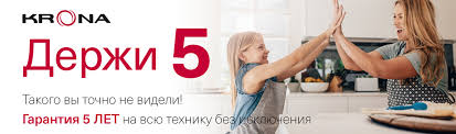 Холодильники, стиральные машины бытовая техника в Самаре