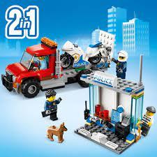 LastPrice | לגו סיטי - ערכת משטרה 301 חלקים LEGO לגו Police Brick Box 60270  בלאסטפרייס