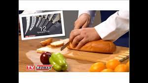 <b>Набор ножей</b> «Волшебные лезвия» для кухни. Купить кухонные ...
