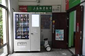 Vending Machine Accounting Stunning More Universities To Get HIV Kit Vending Machineschinaso