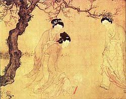 Реферат Игра в мяч у древних народов Реферат Игра в мяч у древних народов